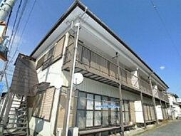 ひまわりハウス[2階]の外観