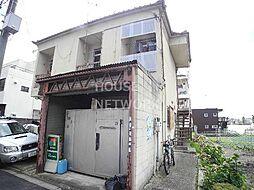 藤田アパート[1号室号室]の外観