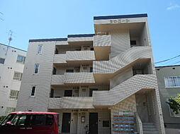 北海道札幌市豊平区美園九条4丁目の賃貸マンションの外観