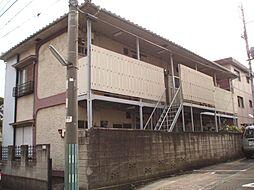 神奈川県横浜市鶴見区矢向2丁目の賃貸アパートの外観