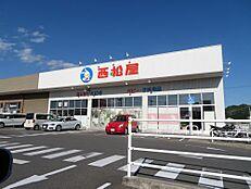 生活雑貨店西松屋チェーン 花田店まで960m