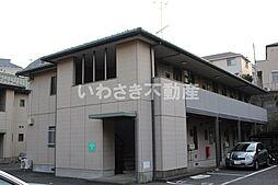 神奈川県横浜市中区本牧緑ケ丘の賃貸アパートの外観