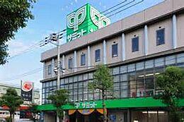 サミット大田中央店(330m)
