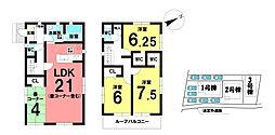 北野桝塚駅 3,190万円