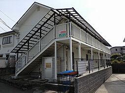 沖野ハイツ[2階]の外観