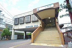 名鉄瀬戸線「三郷」駅まで6分。