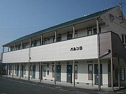 レンパレスパルコB[2階]の外観