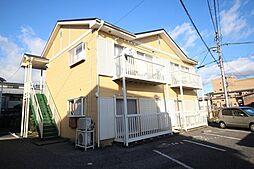 新鹿沼駅 3.4万円