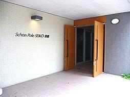 シャンポールセイコウ港館[2階]の外観