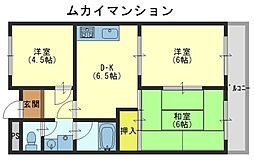 ムカイマンションA[303号室]の間取り