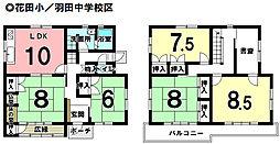 花田町字大山塚 中古戸建