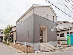 四街道駅 2,480万円