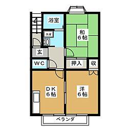 シティパーク A棟[2階]の間取り