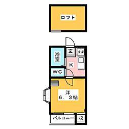 ピュア平尾壱番館[2階]の間取り