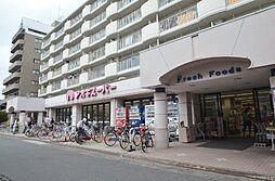 ファミリーステージ八田[1階]の外観