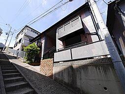 兵庫県神戸市兵庫区湊川町10丁目の賃貸アパートの外観