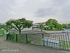 町田市立高ヶ坂小学校 距離490m
