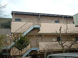 ふれんどビル[3階]の外観