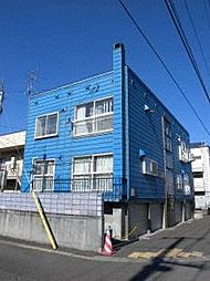 北海道札幌市北区北三十条西2丁目の賃貸アパートの外観