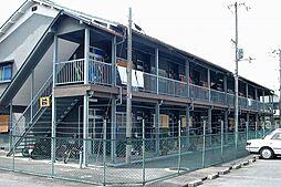 大阪府東大阪市中鴻池町2丁目の賃貸アパートの外観