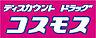 周辺,3DK,面積53.25m2,賃料4.5万円,JR久大本線 南久留米駅 徒歩13分,JR久大本線 久留米大学前駅 徒歩29分,福岡県久留米市国分町1236-2