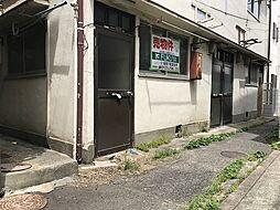 土地(新長田駅から徒歩12分、89.25m²、1,180万円)