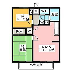 サンライフ飯田[2階]の間取り