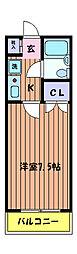 あずまマンション[4階]の間取り