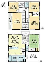 宇多津駅 2,450万円