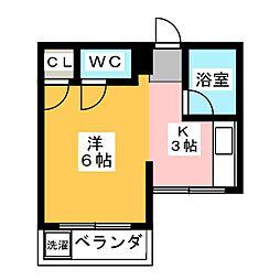 丸協マンション[4階]の間取り