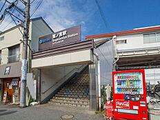 西武新宿線「鷺ノ宮」駅 徒歩9分