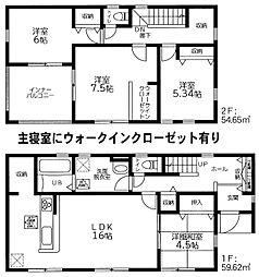 東郷駅 2,998万円