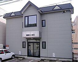 北海道小樽市稲穂5丁目の賃貸アパートの外観