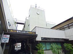 コーポ飯塚[3階]の外観