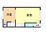 間取り,1DK,面積25.9m2,賃料3.8万円,バス くしろバス愛国電話交換局前下車 徒歩2分,,北海道釧路市文苑1丁目8-1