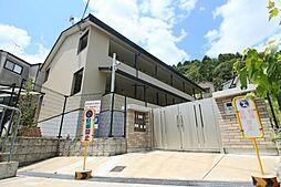 御陵駅 4.9万円