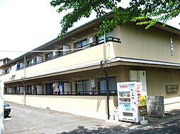 山紫水明館[1階]の外観