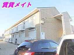 三重県四日市市天カ須賀4丁目の賃貸アパートの外観