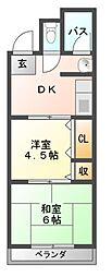 本荘マンション[4階]の間取り