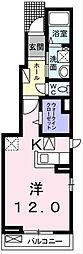 トーラスII[1階]の間取り