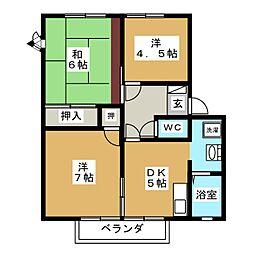 フローラ E[2階]の間取り