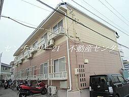 高島駅 3.3万円