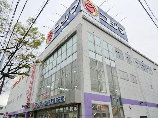サンハイツ菊池 2階の賃貸【兵庫県 / 尼崎市】