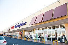ヤオコー藤代店まで800m、週末にご家族でお買い物ができます。