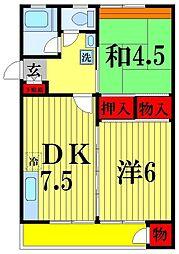 森田マンション1号棟[4階]の間取り