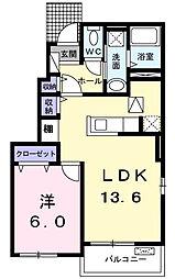 クラリス[1階]の間取り