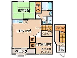 京都府城陽市久世南垣内の賃貸アパートの間取り