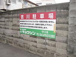 大日駅 0.8万円