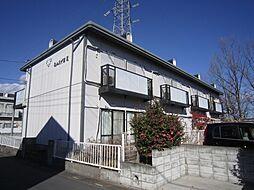 嵐山ハイツII[205号室]の外観
