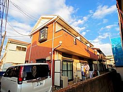 東京都小平市鈴木町2丁目の賃貸アパートの外観